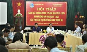 Ủy ban Dân tộc: Đánh giá Chương trình 135 các tỉnh duyên hải Nam Trung bộ