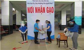 """""""ATM gạo"""" về Bình Định: Ấm áp sự sẻ chia"""