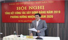 Đảng ủy cơ quan Ủy ban Dân tộc: Tổng kết công tác xây dựng Đảng năm 2019