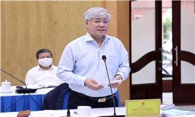 Thẩm định Nhà nước Chương trình MTQG phát triển KT - XH vùng đồng bào DTTS và miền núi giai đoạn 2021-2030