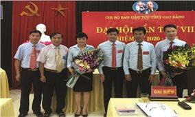Đại hội Chi bộ Ban Dân tộc tỉnh Cao Bằng lần thứ VII, nhiệm kỳ 2020 - 2025