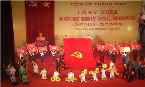 Kỷ niệm 90 năm ngày thành lập Đảng bộ tỉnh Thanh Hóa