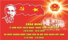Điện và Thư mừng kỷ niệm 75 năm Quốc khánh nước Cộng hòa xã hội chủ nghĩa Việt Nam