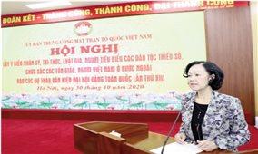 Nhân sĩ, trí thức, luật gia, người tiêu biểu các DTTS, chức sắc các tôn giáo, người Việt Nam ở nước ngoài: Góp ý dự thảo văn kiện Đại hội lần thứ XIII của Đảng