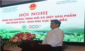 Sản phẩm OCOP khu vực phía Bắc chiếm 55,74% trên cả nước