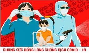 Bộ Y tế, Công an kêu gọi người dân đề cao cảnh giác phòng chống COVID-19