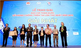 Giải Báo chí toàn quốc về phòng chống thiên tai lần thứ hai