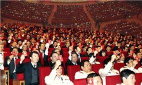 Đại hội XIII của Đảng: Xây dựng một tập thể Ban Chấp hành Trung ương thật sự đoàn kết