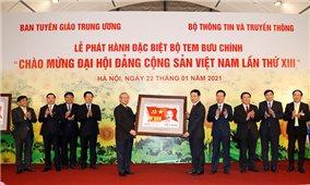 Phát hành bộ tem đặc biệt chào mừng Đại hội Đại biểu toàn quốc lần thứ XIII của Đảng