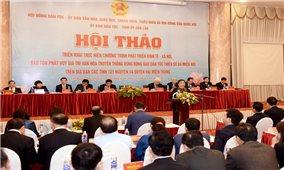 Hội thảo triển khai thực hiện chương trình phát triển kinh tế-xã hội vùng DTTS và miền núi