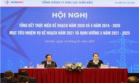 EVNNPC: Kế hoạch 5 năm-những kết quả nổi bật trong sản xuất kinh doanh