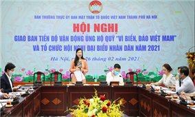 """Hơn 7,4 tỷ đồng ủng hộ Quỹ """"Vì biển, đảo Việt Nam"""" năm 2021"""