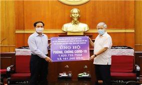 Chung tay ủng hộ Quỹ vaccine phòng chống Covid-19