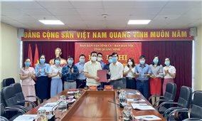 Quảng Ninh: Tăng cường phối hợp thực hiện hiệu quả công tác dân tộc