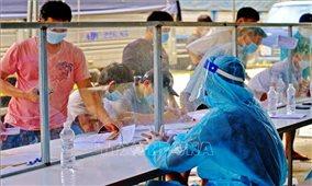 Đến tối 21/7, Việt Nam có 2.570 ca mắc mới COVID-19, thêm 528 bệnh nhân được công bố khỏi bệnh