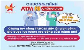 """Hội Doanh nhân trẻ Việt Nam phát động chương trình """"ATM F0 chống dịch"""" hỗ trợ chăm sóc người bệnh COVID-19"""
