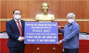10 máy thở gửi tới tâm dịch TP. Hồ Chí Minh