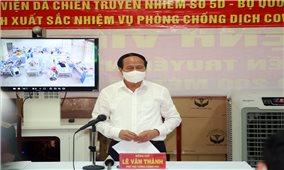 Phó Thủ tướng Lê Văn Thành: Bảo đảm cung ứng đủ lương thực, hàng hóa cho TP. Hồ Chí Minh