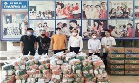 Trường Dự bị Đại học TP. Hồ Chí Minh trong