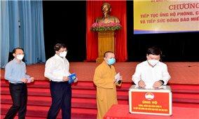 Tuyên Quang: Tiếp tục ủng hộ phòng, chống dịch Covid -19 và tiếp sức đồng bào miền Nam vượt qua đại dịch