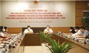 Thẩm tra Báo cáo của Chính phủ về kết quả triển khai thực hiện Chương trình mục tiêu quốc gia