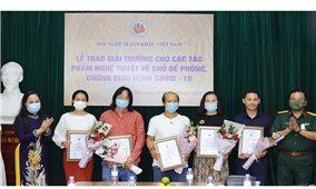Trao Giải thưởng cho các tác phẩm nghệ thuật về phòng, chống dịch COVID-19
