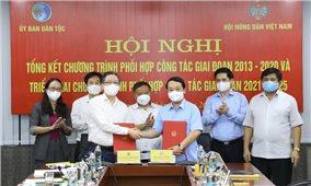 Ủy ban Dân tộc - Trung ương Hội Nông dân Việt Nam: Triển khai Chương trình phối hợp công tác giai đoạn 2021-2025