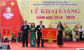 Trường Dự bị Đại học Dân tộc Trung ương: Đón nhận Cờ thi đua xuất sắc của Thủ tướng Chính phủ