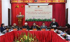 Cần có giải pháp thiết thực để bảo vệ, phát huy giá trị văn hóa dân gian các DTTS Việt Nam