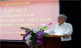 UBDT: Gặp mặt nhân Kỷ niệm 64 năm Ngày Thầy thuốc Việt Nam