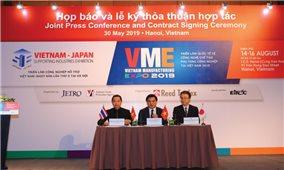 Ký kết Thỏa thuận hợp tác và công bố Triển lãm Công nghiệp hỗ trợ Việt Nam-Nhật Bản
