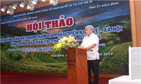 """Hội thảo """"Hội Nông dân Việt Nam tham gia phát triển KT- XH vùng đồng bào DTTS và miền núi"""""""