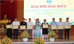Đại hội Đại biểu DTTS huyện Đầm Hà: Đặt mục tiêu đưa các xã ra khỏi diện đặc biệt khó khăn trong năm 2019