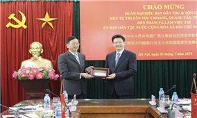 UBDT tiếp Đoàn đại biểu Ban Dân tộc và Tôn giáo Khu Tự trị dân tộc Choang