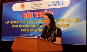 Hội thảo về thực hiện Cương lĩnh và hành động Bắc Kinh từ khía cạnh bình đẳng giới