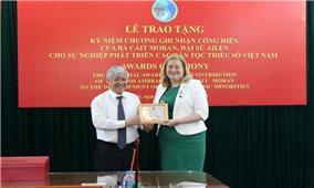 """Bộ trưởng, Chủ nhiệm Ủy ban Dân tộc Đỗ Văn Chiến trao tặng Kỷ niệm chương """"Vì sự nghiệp phát triển các dân tộc"""" cho bà Cáit Moran, Đại sứ Ai Len tại Việt Nam."""