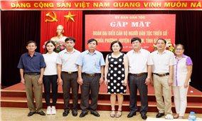UBDT: Gặp mặt Đoàn cán bộ người DTTS xã Nghĩa Phương, huyện Lục Nam, tỉnh Bắc Giang