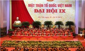 Đại hội Đại biểu toàn quốc Mặt trận Tổ quốc Việt Nam lần thứ IX, nhiệm kỳ 2019-2024
