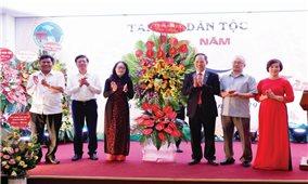 Trung tâm Thông tin và Tạp chí Dân tộc: Kỷ niệm 20 năm ngày thành lập
