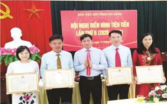 Hội nghị điển hình tiên tiến Ban Dân tộc tỉnh Cao Bằng lần thứ II