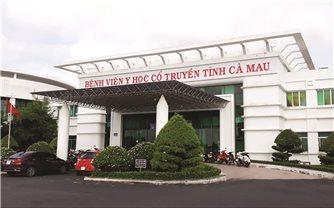 """Vụ việc 39 trang thiết bị y tế """"đắp chiếu"""" ở Bệnh viện YHCT Cà Mau: Trách nhiệm chính thuộc về Giám đốc Bệnh viện"""