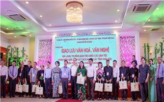 Già làng, Trưởng bản tiêu biểu các dân tộc vùng biên giới-lịch sử cách mạng các tỉnh phía Bắc giao lưu tại TP Hồ Chí Minh