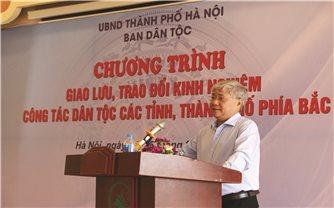 Giao lưu trao đổi kinh nghiệm công tác dân tộc các tỉnh, thành phố phía Bắc
