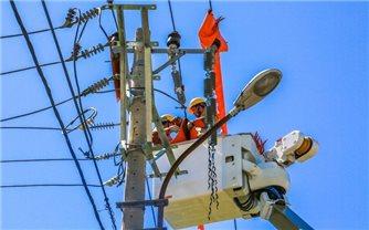 EVN khuyến cáo khách hàng sử dụng tiết kiệm điện trong đợt nắng nóng mới