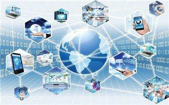 Chiến lược phát triển Chính phủ điện tử hướng tới Chính phủ số giai đoạn 2021-2025