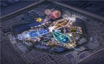 Tuần phim Việt Nam tại Triển lãm Thế giới EXPO 2020 Dubai
