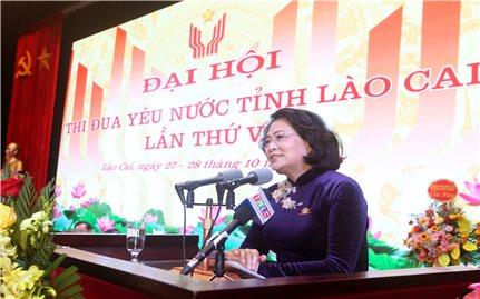Phó Chủ tịch nước Đặng Thị Ngọc Thịnh dự và chỉ đạo Đại hội Thi đua yêu nước tỉnh Lào Cai