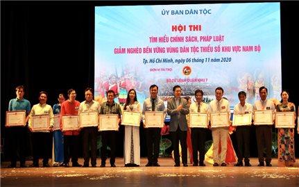 Hội thi tìm hiểu chính sách pháp luật, giảm nghèo bền vững vùng DTTS khu vực Nam Bộ: Giải đặc biệt thuộc về tỉnh Kiên Giang