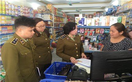 Lào Cai: Bảo đảm cung ứng hàng hoá dịp Tết