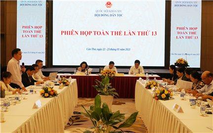 Hội đồng Dân tộc của Quốc hội khóa XIV tổ chức Phiên họp toàn thể lần thứ 13